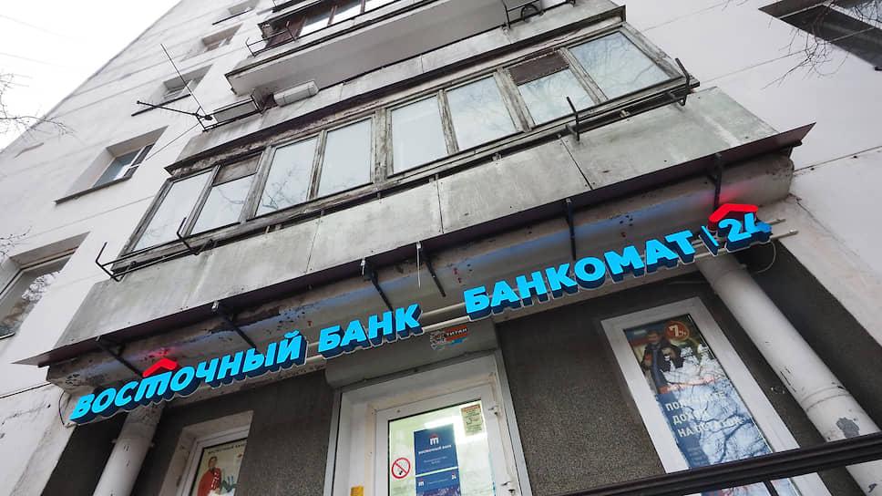 лето банк официальный сайт личный кабинет вход
