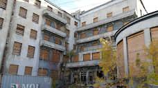 Проект реконструкции нижегородского «Дома чекиста» разработают за 12 млн рублей