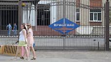 Дзержинский «Кристалл» оштрафовали на 1,1 млн рублей за нарушения по охране труда