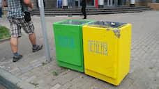 В Нижегородской области установили тарифы на вывоз отсортированного мусора