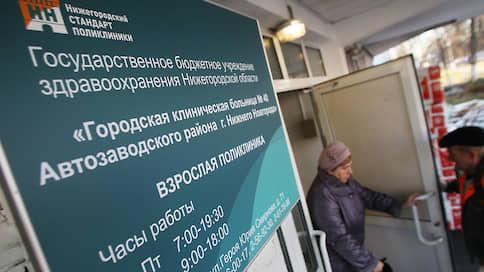 В двух нижегородских больницах введены ограничения из-за коронавируса // Там выявили трех заразившихся COVID-19