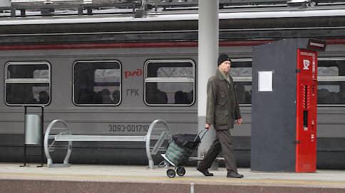 Поезда из Нижнего Новгорода в Киров и Москву отменили из-за коронавируса  / РЖД меняет график движения составов