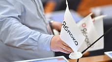 «Яблоко» выдвинуло 13 кандидатов на выборы в думу Нижнего Новгорода