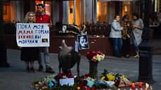 Дочь Ирины Славиной вышла на пикет в центре Нижнего Новгорода