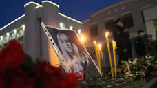 В Нижнем Новгороде у здания полиции убрали мемориал памяти Ирины Славиной
