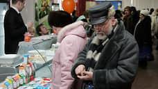 Реальные доходы нижегородцев снизились на 5,9% за год