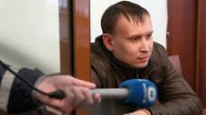 Экс-заместителю прокурора Нижегородской области дали 12 лет строгого режима за взятки