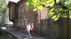 Агентство по сохранению объектов исторической среды создали в Нижегородской области