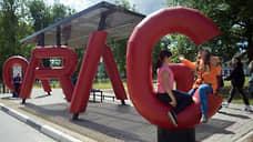 Фестиваль «Арт-Овраг» в Выксе будет проходить с июля по сентябрь
