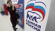 На праймериз «Единой России» просят голосовать нижегородских родителей
