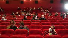 В Нижегородской области кинотеатры можно посещать свободно