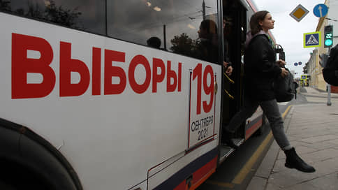 В Нижегородской области открыли 2,1 тысячи участков для голосования