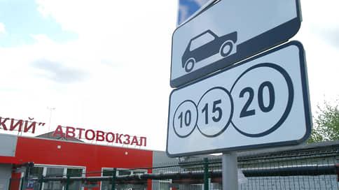 Стоимость годового абонемента на парковку в Нижнем Новгороде составит 96 тысяч рублей  / Бесплатно в центре города смогут парковаться инвалиды