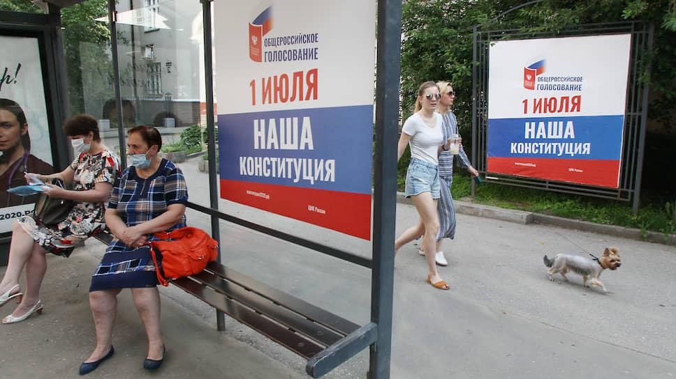 О дне голосования на улицах написано так много, что не знать о его дате невозможно