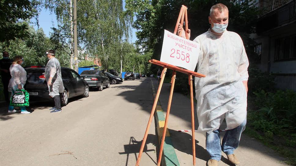 Избирательный участок по просьбе жителей до 1 июля могли организовать и около дома