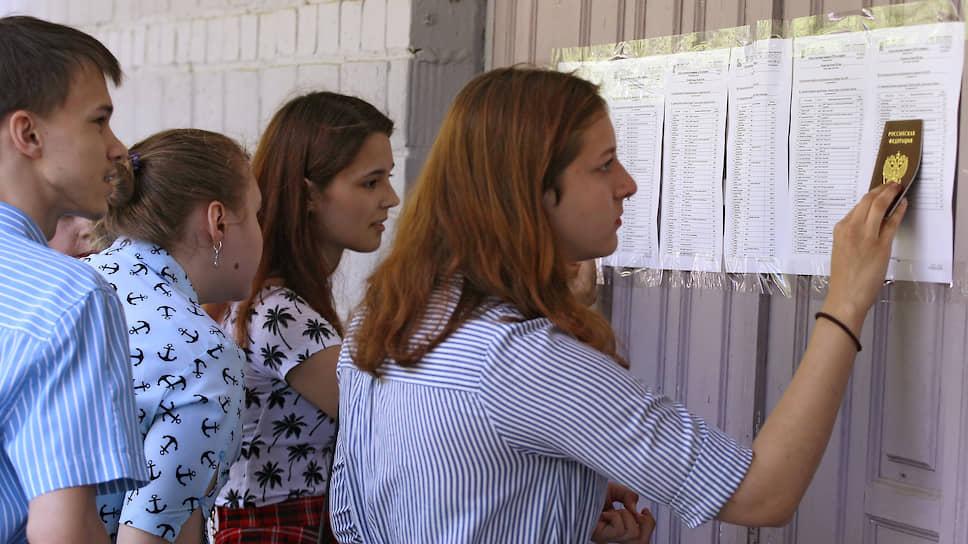 Сдача экзаменов в собственной школе осталась в прошлом, и теперь ученики идут для этого в экзаменационные пункты, организованные в каждом районе города