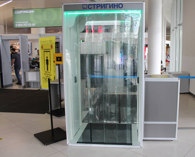 В международном аэропорту Стригино установили тоннель для дезинфекции пассажиров