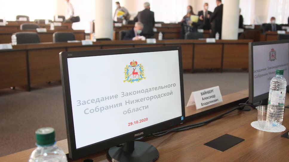 В зале заседаний городской думы решили провести заседание областного заксобрания, чтобы выбрать нового председателя