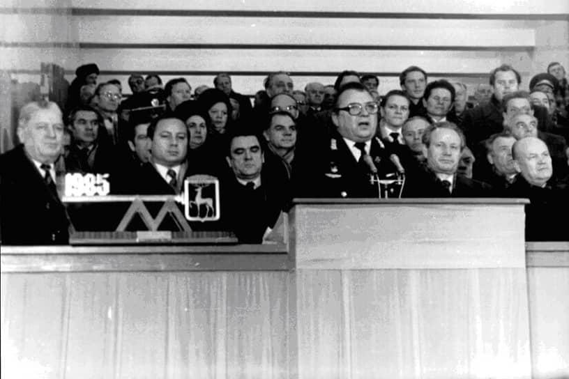 В честь запуска движения по первому участку горьковского метрополитена 19 ноября 1985 года состоялся торжественный митинг