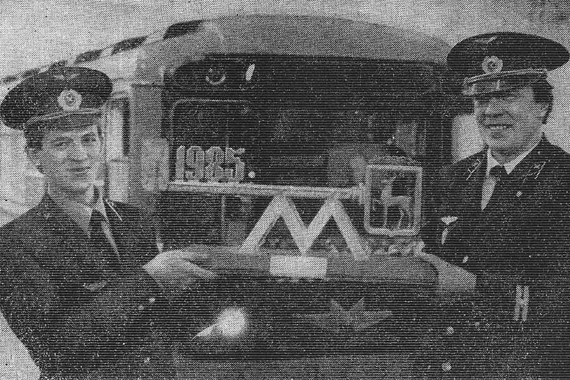Бывший на тот момент начальником метрополитена Борис Завгородний передал символический ключ пуска двум машинистам, которые повели первый электропоезд