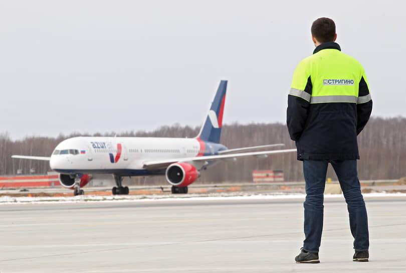 Торжественный день сегодня и для сотрудников нижегородского аэропорта Стригино