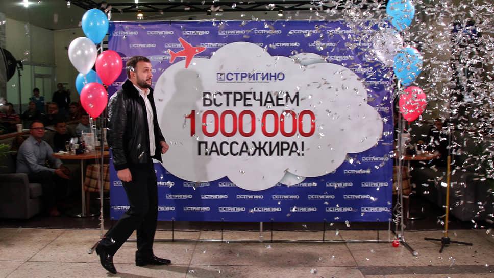 В ноябре 2014 года аэропорт Стригино проводил в полет своего миллионного пассажира