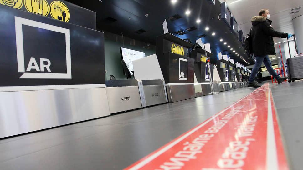 Государственная граница для авиапассажиров проходит в аэропорту