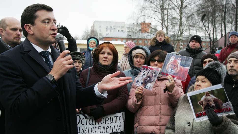 19 февраля 2020 года губернатор Глеб Никитин встретился с жителями города, обеспокоенными судьбой любимого парка, пообещав запретить капитальные постройки