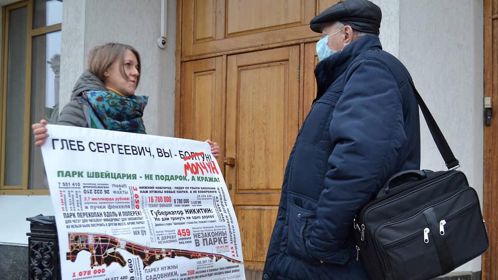 Протестующие считают, что губернатор не выполнил данных год назад обещаний