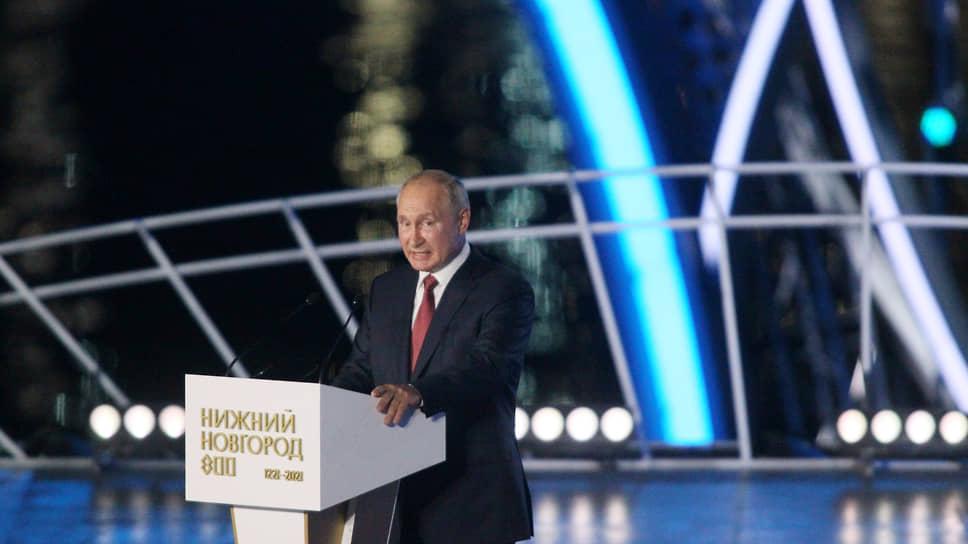 Гала-шоу предварило выступление президента Владимира Путина, прибывшего в город с рабочим визитом