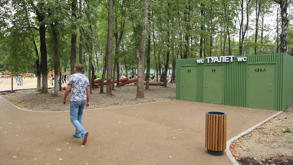 По иронии в день открытия ни один туалет в парке не работал из-за аварии канализации