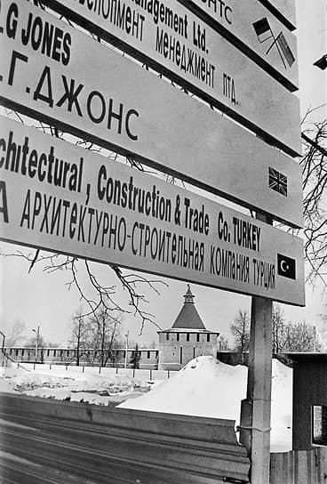 """А к строительству нового отеля на месте гостиницы """"Москва"""" в 1998 году привлекали иностранных подрядчиков"""
