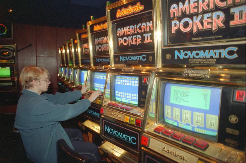 """В 1997 году нижегородцы ходили ночной клуб """"Пиковая дама"""", чтобы играть в автоматы"""