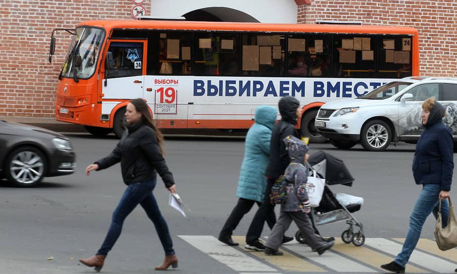 Благодаря наружной рекламе нижегородцы знали о предстоящих выборах задолго до Единого Дня голосования