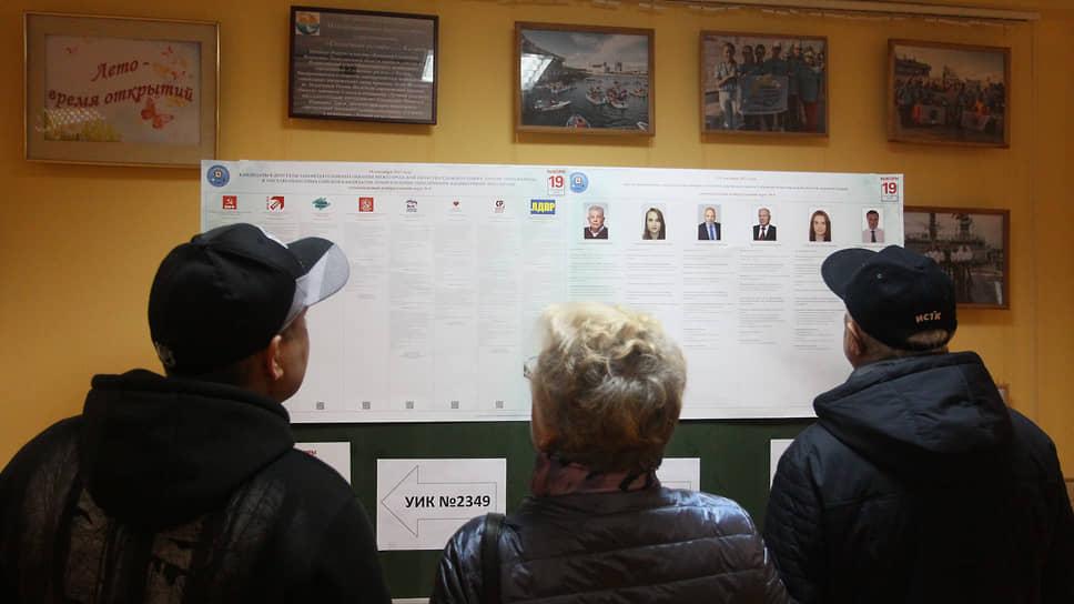 Каждому избирателю выдавали четыре бюллетеня с длинным списком кандидатов