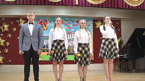 Школьники попрощаются с учебой  / Последние звонки прошли в школах Нижнего Новгорода