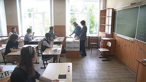 Школы накрыла волна ЕГЭ  / Нижегородские школьники начали сдавать первые экзамены