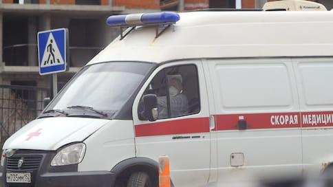 Кого вы лечите?  / Прокуратура и Следственный комитет начали проверку «коронавирусных» выплат медикам