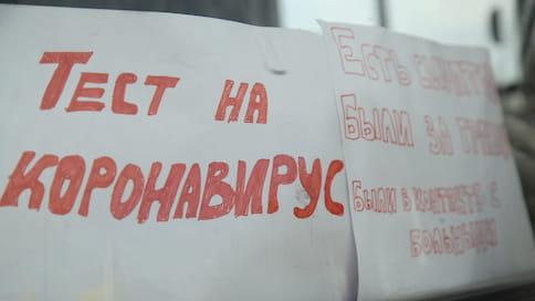 Тотальный скрининг  / В Нижнем Новгороде планируют начать тестирование населения на антитела к коронавирусу