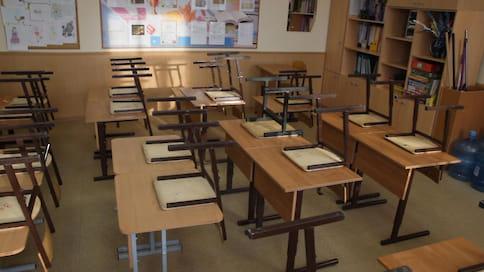 Учителя, держитесь!  / Бюджетные субвенции на школы в Нижнем Новгороде могут быть сокращены