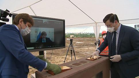 Строительство образовательного комплекса  / Доступное образование мирового уровня: в Нижнем Новгороде началось строительство уникального учебного комплекса