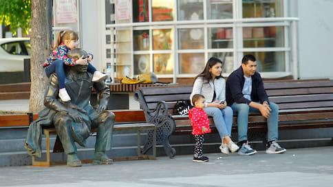 Нижегородские депутаты высказались в поддержку поправки к Конституции о защите детства и традиционной семьи  / В День защиты детей стало известно о назначении дня голосования за изменения Конституции