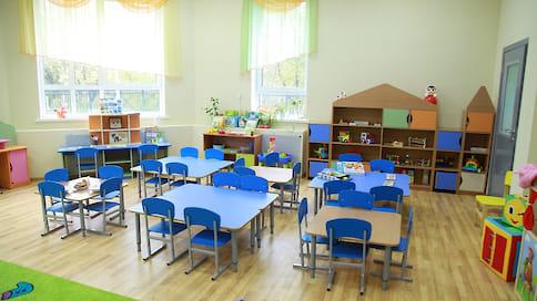 Четыре образовательных организации Нижнего Новгорода вошли в число лучших в России  / Они стали лауреатами конкурса «500 лучших образовательных организаций страны - 2020»