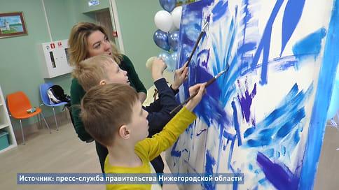 В Нижнем Новгороде открыли ресурсный центр для детей с расстройством аутистического спектра  / По словам Глеба Никитина, центр также снимает все проблемы ведомственной разобщенности