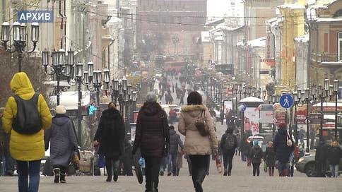 Нижегородская область получила 1,3 миллиарда рублей из федеральной бюджета  / Доходы бюджета Нижегородской области увеличены на 1,3 миллиарда рублей