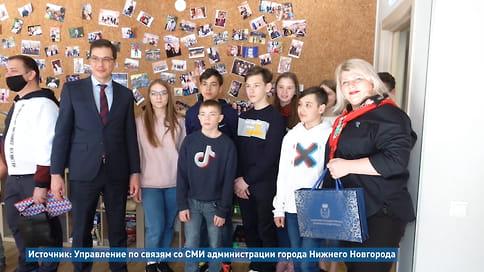 Мэр Нижнего Новгорода подарил «Хулиганодому» книги  / Сегодня мэр Нижнего Новгорода Юрий Шалабаев передал в дар воспитанникам «Хулиганодома» 70 книг