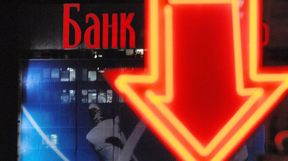 Затраты на банковскую рекламу растут, но для клиента главным остается хороший продукт