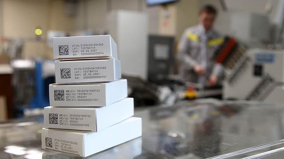 С 2019 года система маркировки лекарственных препаратов 2d-кодомдолжна заработать повсейстране