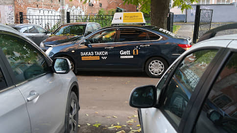 Такси прокладывают новый маршрут  / Власть