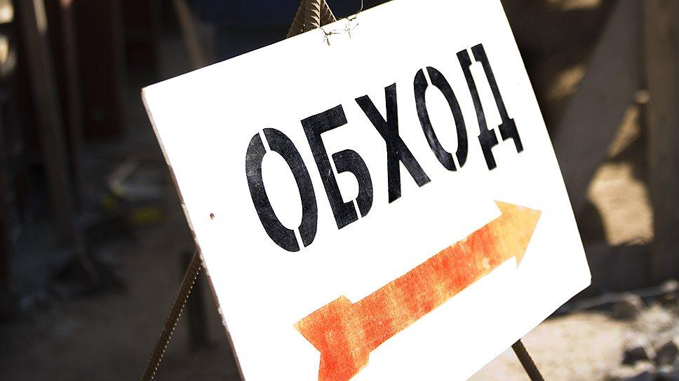 «Сибмост» не попадает в русло / Заключение компанией госконтракта по расчистке реки Бия на 86 млн руб. откладывается из-за жалоб конкурентов